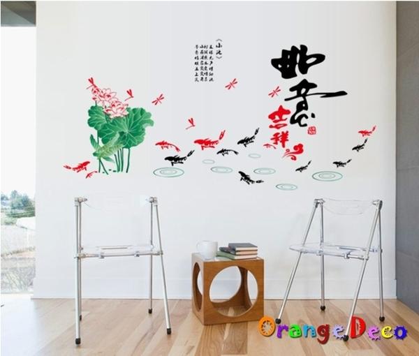 壁貼【橘果設計】吉祥如意 DIY組合壁貼 牆貼 壁紙 壁貼 室內設計 裝潢 壁貼 新年過年春聯