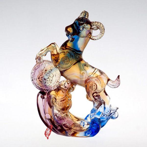 居家開運 琉璃珍藏 小福羊 擺飾 羊年吉祥物