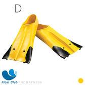 FINIS - 選手級訓練用噴射式短尾蛙鞋(Zoomer Z2) - 尺寸D-男性6-7;女性7~8號