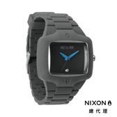 NIXON RUBBER PLAYER 夏日繽紛 舒適錶帶 灰 潮人裝備 潮人態度 禮物首選