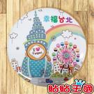 【胸章】幸福台北 # 宣傳、裝飾、團體企業 多用途胸章 5.8cm x 5.8cm