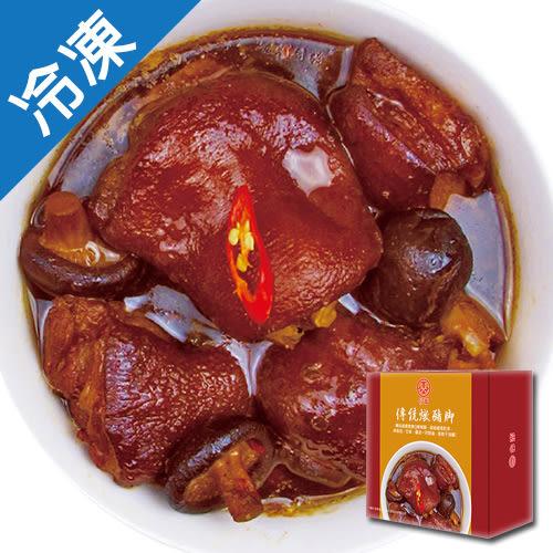 【台畜】★買一送一★傳統燉豬腳/盒【愛買冷凍】