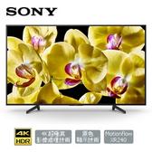 SONY KD-49X8000G 索尼49吋4K HDR智慧聯網液晶電視 公司貨保固2年 另有KD-49X8500G