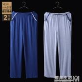 2件男士睡褲夏季居家休閒長褲薄莫代爾寬鬆大碼家居褲冰絲空調褲 雙十一全館免運