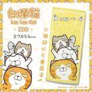 白爛貓Lan Lan Cat 臭跩貓-滿版印花童巾(疊羅漢)