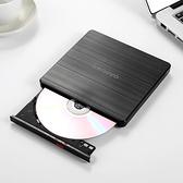 聯想外置光驅8倍速GP70N DVD刻錄機 兼容蘋果MAC系統外接行動光驅 NMS小明同學