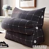 靠枕帶頭枕床頭靠墊背三角抱枕 沙發辦公室飄窗腰枕腰靠護腰枕頭 NMS名購居家