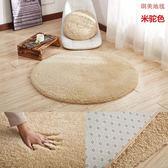 地毯 簡約現代加厚羊羔絨圓形地毯 吊籃搖椅電腦椅地墊地毯 可水洗