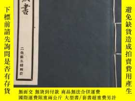 二手書博民逛書店罕見竹人録Y277454 金元鈺