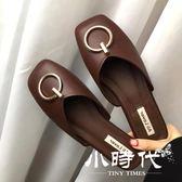 穆勒鞋 金屬扣包頭半拖奶奶鞋懶人平底方頭涼拖鞋 603-083