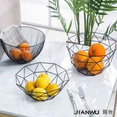 家用桌面零食收納籃簡約現代干果盤
