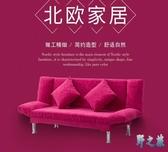 雙人座 小戶型沙發出租房可折疊沙發床兩用臥室簡易沙發客廳懶人布藝沙發【野之旅】