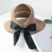 太陽帽女空頂帽卷卷遮陽帽大帽檐防曬帽子草帽夏季涼帽時尚漁夫帽 (橙子精品)