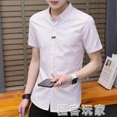 短袖襯衫 男士短袖襯衫純棉修身韓版潮流帥氣青年休閒格子襯衣男裝夏季新款 極客玩家