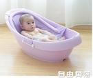 嬰兒洗澡盆 新生兒可坐躺多功能寶寶浴盆兒童沐浴用品通用CY 自由角落