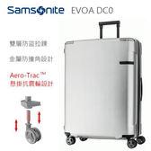 Samsonite 新秀麗 商務 EVOA DC0 防盜拉鍊 PC 雙軌抗震輪 25吋行李箱推薦 旅行箱 特價+好禮