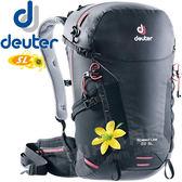 Deuter 3410318_黑色 Speed Lite 22SL輕量透氣背包 健行包/單車雙肩後背包/自助旅行包