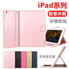 iPad 9.7 Pro 11 12.9...