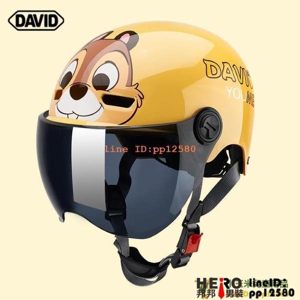 兒童機車單車安全帽頭盔頭盔車四季通用小孩子夏季寶寶男生女孩安全帽
