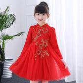 女童禮服 長袖連身裙洋裝紅色蕾絲中大童純棉公主裙紗裙 迪澳安娜