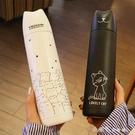 韓國時尚可愛帶蓋創意便攜保溫杯大容量男女學生水瓶情侶原宿杯子 【全館免運】