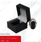 手錶收納盒 高檔PU皮表盒禮品盒包裝盒單個手飾品展示盒收納盒禮物盒【快速出貨八折鉅惠】