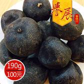 【譽展蜜餞】黑萊姆茶 190g/100元