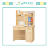 【LOVE 樂芙】多3.2尺開心書桌全組