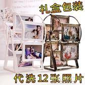洗照片5寸摩天輪組合相片擺件diy創意風車婚紗兒童照相框擺台禮物 可可鞋櫃