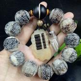超潤牦牛角回紋圓珠隔珠散珠 頂珠佛珠金剛星月菩提配飾搭配