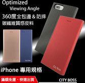 專利正品【卡夢質感CityBoss隱扣皮套】蘋果 iPhone 6 7 8 Plus + X 皮套手機套保護套殼側翻套殼