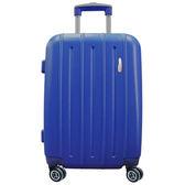 威嘉 安格爾拉鍊行李箱28吋-寶藍【愛買】