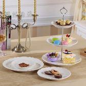 花之戀三層歐式浮雕蛋糕托盤水果盤西點心架下午茶甜品臺婚慶零食【快速出貨八折優惠】