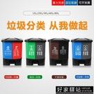 雙桶垃圾分類垃圾桶帶蓋大號干濕家用腳踏商用餐廳公共場合可回收 -好家驛站