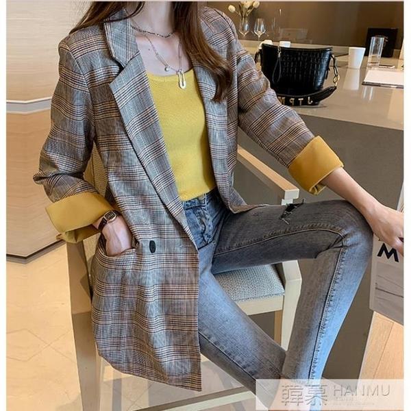 網紅流行小西裝2020春秋新款韓版中長款寬鬆小個子西服外套上衣女 母親節特惠