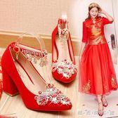 婚鞋女2018新款紅色中跟新娘鞋粗跟水鑽敬酒鞋高跟韓版結婚秀禾鞋 晴天時尚館