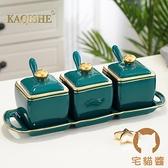 調味罐套裝 家用北歐輕奢調味料盒收納罐陶瓷廚房【宅貓醬】
