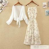 2021春夏新款沙灘度假洋裝收腰顯瘦超仙雪紡碎花吊帶裙兩件套女 夏季新品