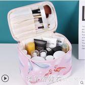 化妝包簡約隨身便攜少女袋ins收納盒品可愛手提網紅同款大容量箱 漾美眉韓衣