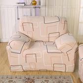 萬能沙發套全包防滑彈力沙發套真皮老式沙發罩全蓋布藝組合沙發墊  韓慕精品