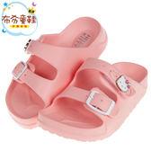 《布布童鞋》HelloKitty凱蒂貓淺粉色超輕量速乾兒童拖鞋(15~20公分) [ C8H158G ]