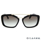 PRADA 太陽眼鏡 簡約 雙槓 墨鏡 SPR24RF 1AB-0A7 黑 久必大眼鏡