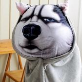 狗頭汽車哈士奇枕頭抱枕被子兩用靠枕毯 cf