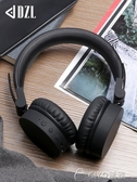 無線藍芽頭戴式耳機通用男女生韓版可愛降噪遊戲運動耳麥DZLK1 ciyo黛雅