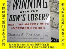 二手書博民逛書店WINNING罕見WITH THE DOW S LOSWRS 憑
