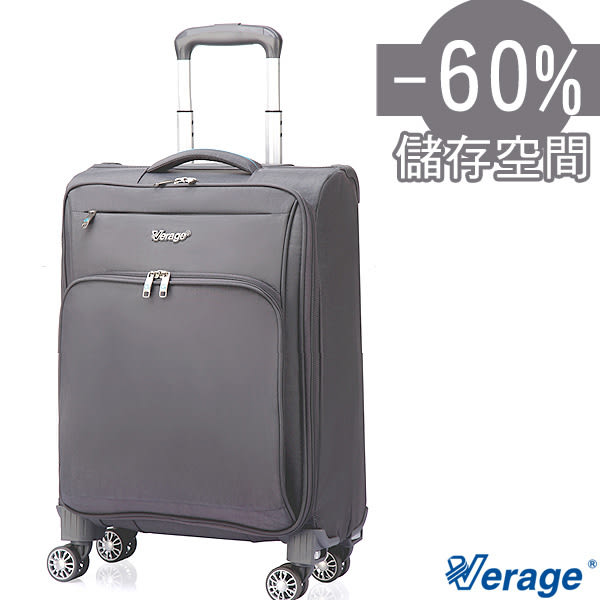 Verage ~維麗杰 20吋獨家專利可摺疊旅行箱 (灰) 廉價航空首選