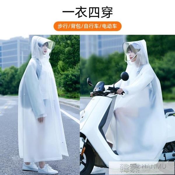 雨衣女長款全身時尚單人透明加厚電動電瓶自行車成人男防暴雨雨披  4.4超級品牌日
