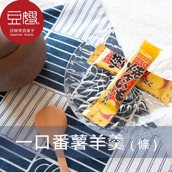 【豆嫂】日本零食 天惠 燒地瓜一口羊羹(單條)