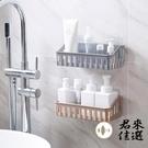 廁所壁掛收納架浴室置物架衛生間用品洗漱架【君來佳選】