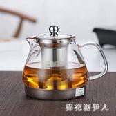 玻璃茶壺過濾煮茶器加厚耐熱燒水茶爐電陶爐電磁爐專用泡茶壺PH3593【棉花糖伊人】